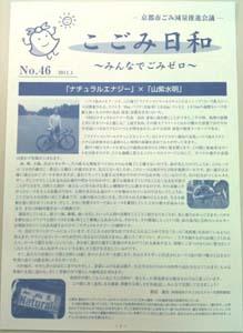 8d16ca599df95a ハワイ島のカイルア・コナ。この地で「アイアンマンワールドチャンピオンシップ」という鉄人レースは開催される。スイム3.9km、バイク(自転車)180km、ラン42.195kmのか  ...